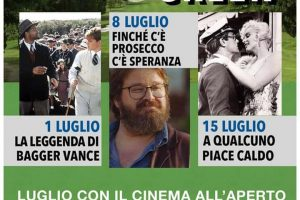 Cinema sul Green