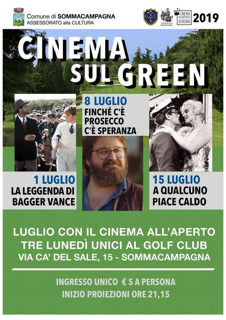 Cinema green